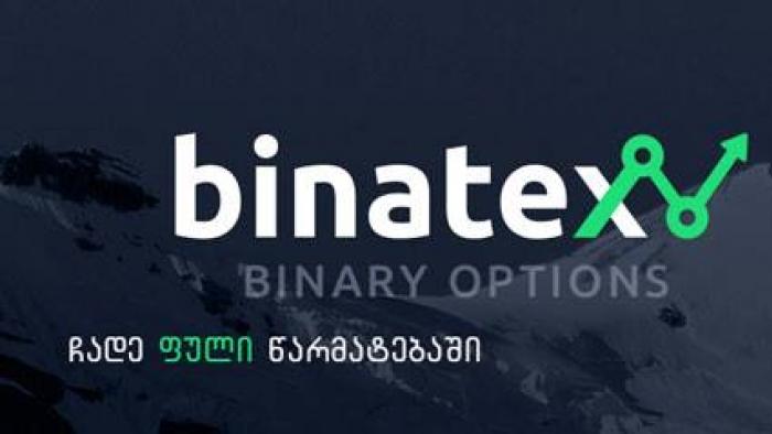 binatex ge
